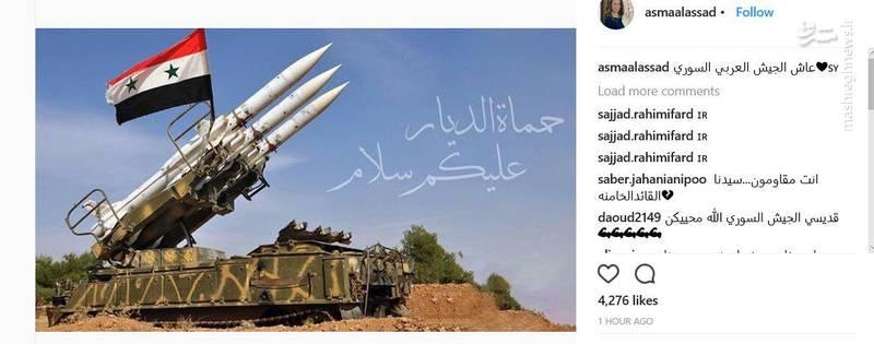 2188524 - آیا حمله به جنگنده اسرائیل با اطلاع روسها بود؟