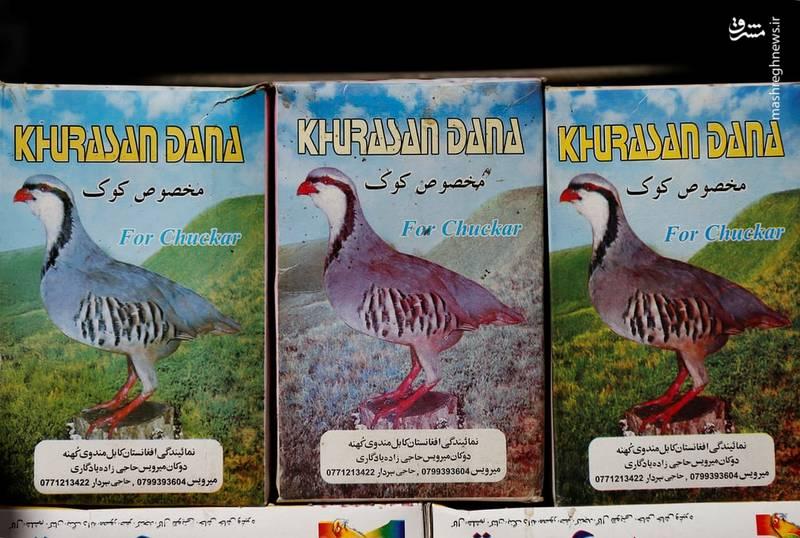 در این بازار پرندهها گاه به قیمتهای نامتعارف فروخته میشوند