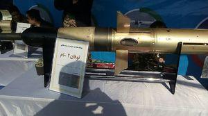 رونمایی از جدیدترین موشک ضدزره ایرانی با نام «توفان ۲ - M»+ عکس