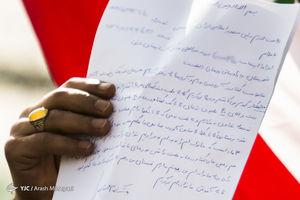 عکس/ نامه یک کشاورز به روحانی