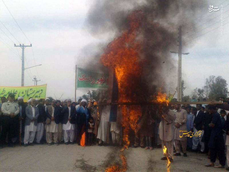 راهپیمایی 22 بهمن در شهرستان سرباز