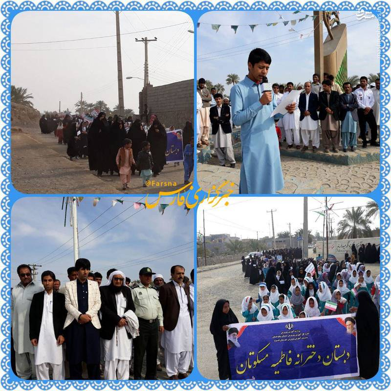 راهپیمایی 22 بهمن در روستای مسکوتان از توابع فنوج سیستان و بلوچستان