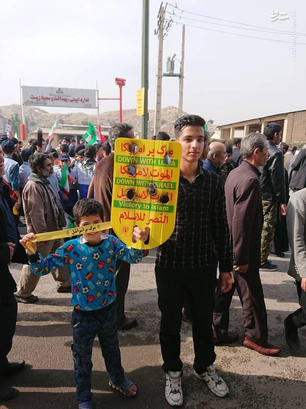راهپیمایی 22 بهمن در مسجدسلیمان