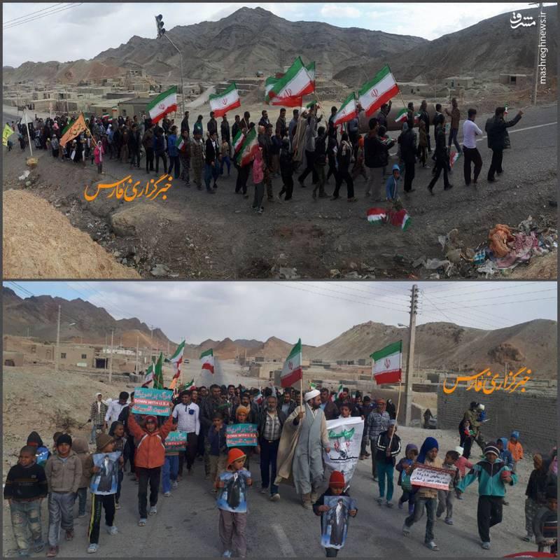 راهپیمایی 22 بهمن در خراسان جنوبی