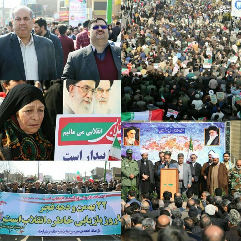 راهپیمایی 22 بهمن در قرچک