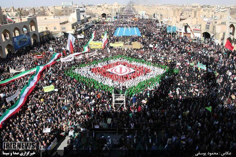 راهپیمایی 22 بهمن در یزد
