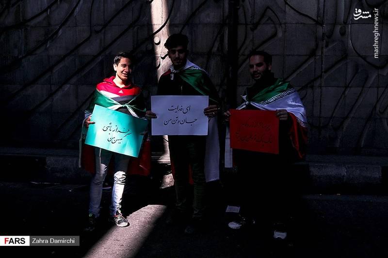 وطن یعنی همینجا یعنی؛ ایران