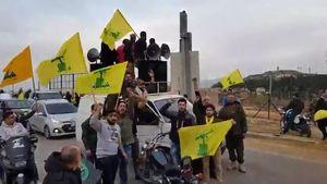 فیلم/ فراگیر شدن یک نوحه در لبنان