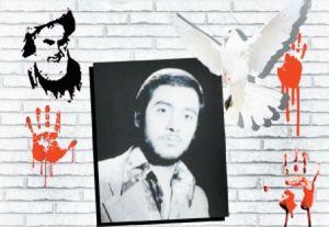 شهید جابر سبحانی