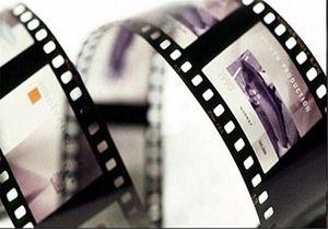 سینما نمایه