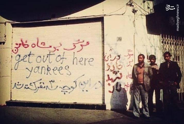 دستخط انقلابی