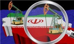 پیشنهاد بودجه میلیون دلاری ترامپ برای افزایش فشار علیه ایران
