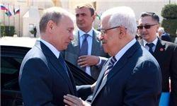 محمود عباس و پوتین