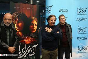 عکس/ رونمایی از فیلم جدید «مجید مجیدی»,