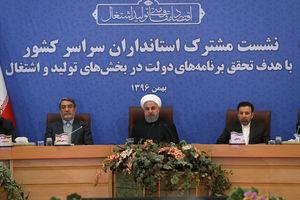 روحانی در نشست مشترک استانداران سراسر کشور
