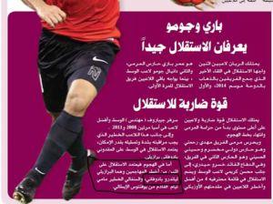 گاف روزنامه قطری درمورد استقلال +عکس