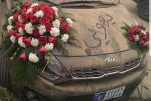 ماشین عروس خاکی در گرد و خاک