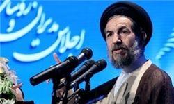 حجتالاسلام ابوترابیفرد به امامت جمعه موقت تهران منصوب شد +زندگینامه