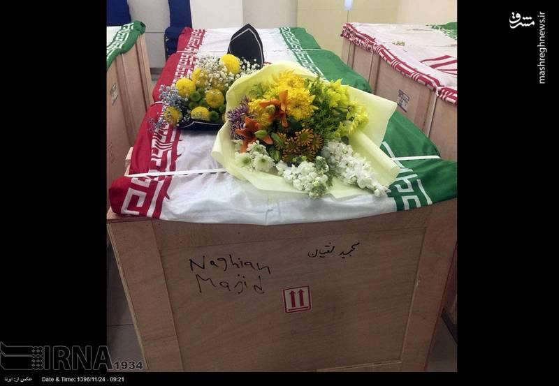 پیکرهای جانباختگان حادثه سانچی در شانگهای آماده انتقال به تهران