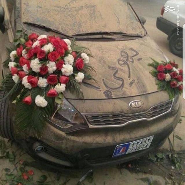 ماشین عروس خاکی در ماهشهر