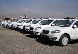 اصلاح بخشنامه جدید واردات خودروی اروندی