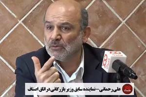 فیلم/ پشت پرده دخالت دولت در انتخابات اتاق اصناف