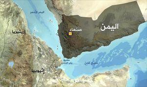 عربستان انتقال نفت از طریق بابالمندب را از سرگرفت