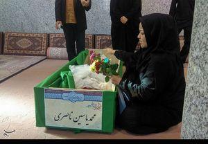 بازگشت سومین شهید خانواده افغانستانی