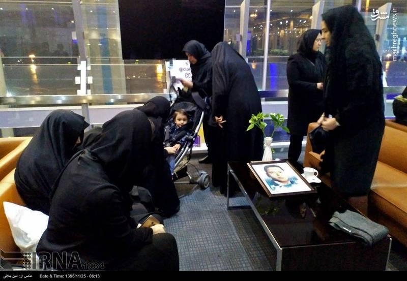 طبق آخرین اظهارنظر مسئولان، پس از اقامه نماز جمعه تهران، شهدای این حادثه بر دوش نمازگزاران تشییع شده و برای انجام مراسم تدفین به محلهای اعلامشده توسط خانواده آنان اعزام میشود.