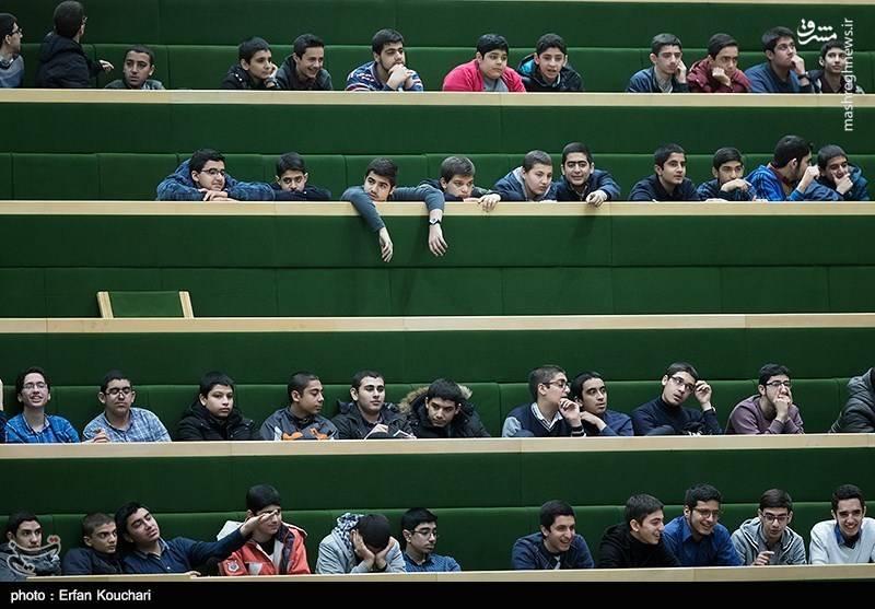 میهمانان امروز جلسه مجلس شورای اسلامی