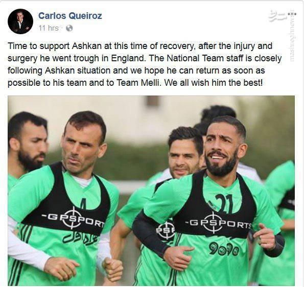 خبر بد برای دژاگه و تیم ملی در آستانه جام جهانی