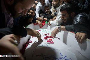 عکس/ وداع با شهید مدافع حرم پس از ۲ سال مفقودالاثری
