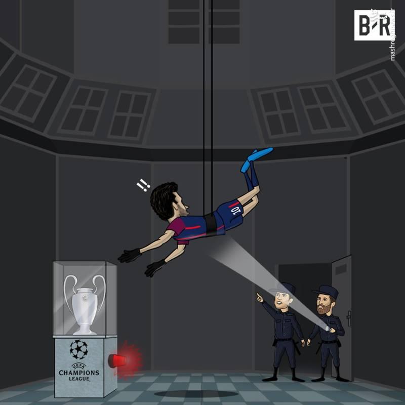 کاریکاتور/ ناکامی نیمار در سرقت جام