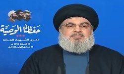 سیدحسننصرالله اسامی نامزدهای انتخاباتی را اعلام میکند