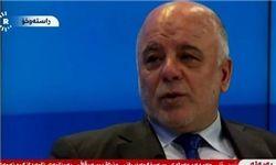 العبادی: عراق تهدید را پشت سر گذاشت