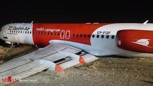 عکس/ فرود بدون چرخ هواپیما در فرودگاه مشهد
