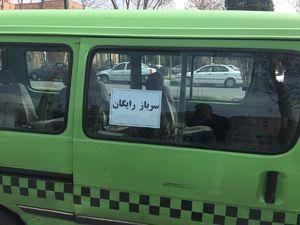 عکس/ راننده تاکسی با معرفت