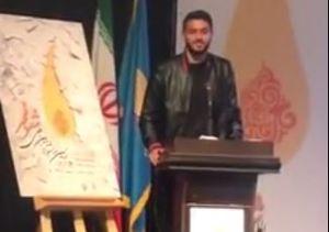 فیلم/ شعرخوانی بازیکن پرسپولیس در جشنواره