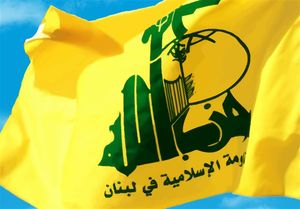 واکنش حزب الله لبنان به شهادت صالح الصماد