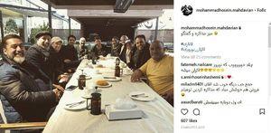 میز مذاکره لاتاری +عکس