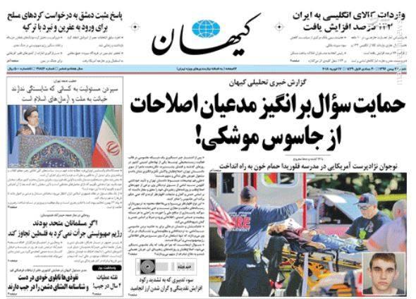 حجاریان: رفراندوم به تنور نمی چسبد آقای روحانی/ ابطال مصوبه دولت یازدهم به دلیل مغایرت با شرع/ درخواست مداخله جویانه آمریکا