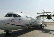 آخرین عکس دستهجمعی پای هواپیمای سانحهدیده