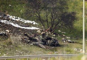منابع امنیتی اسراییل: آرامش ما به پایان رسید