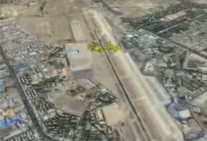فیلم/ اظهارات رئیس اورژانس کشور درباره سقوط هواپیمای تهران یاسوج,