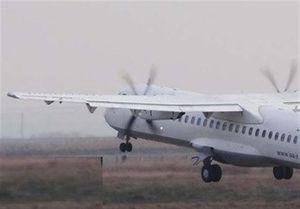 ۶۶ مسافر و خدمه هواپیمای ATR کشته شدند,