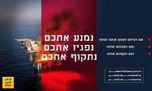 حزب الله، اسرائیل را تهدید کرد +عکس