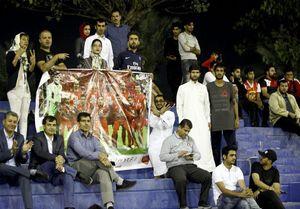 عکس/حمایت ویژهی ایرانیها در دوحه از پرسپولیس