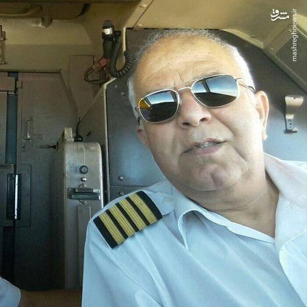 گفته میشود هواپیمای مذکور در ارتفاع بالایی پرواز نمیکند و این پرواز هم زیر ۲۰ هزار پا بوده.