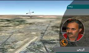 فیلم/ اعزام پهپاد به منطقه سقوط هواپیما
