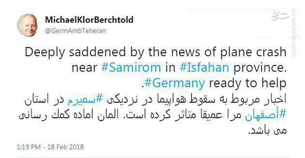 واکنش سفیر آلمان به سقوط هواپیمای یاسوج